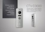 CTV Kit PLUS-DP4103AHD Комплект видеодомофона