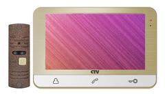 СTV-DP1703 Комплект видеодомофона