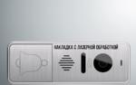 Вызывная панель CTV-D3000