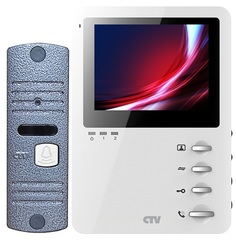 Комплект CTV-DP1400