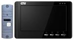Комплект CTV-DP1700M