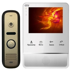 Комплект CTV-DP2400TM