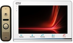 Комплект CTV-DP2700MD