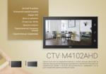 CTV-DP4102AHD Комплект видеодомофона