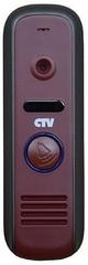 Вызывная панель CTV-D1000HD Red